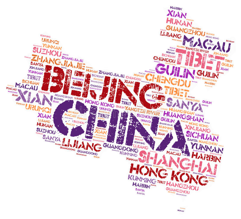 China top travel destinations word cloud. China Map silhouette word cloud with most popular travel destinations stock illustration