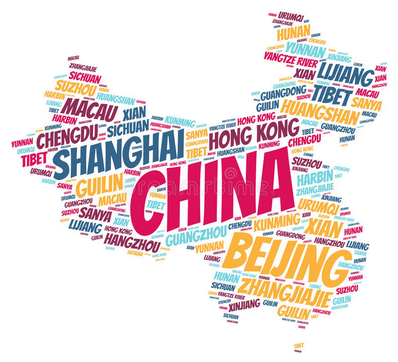 China top travel destinations word cloud. China Map silhouette word cloud with most popular travel destinations royalty free illustration