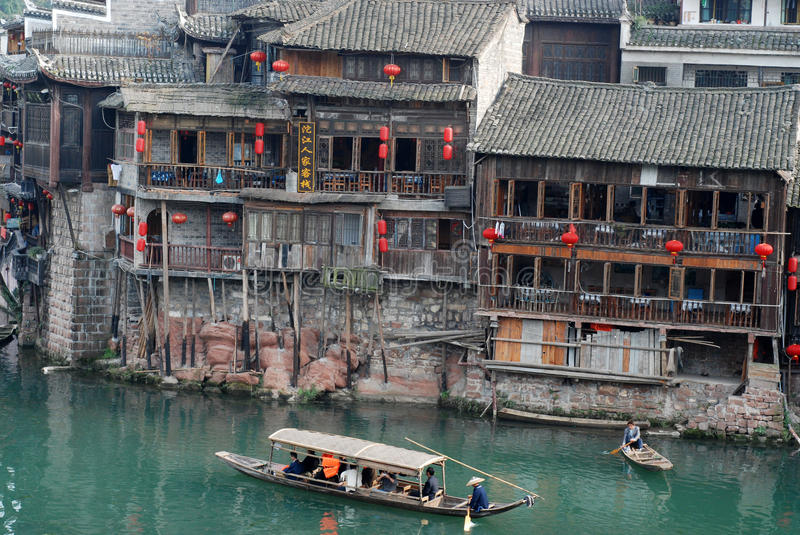 Download China Tourism In Fenghuang County Stock Photo - Image: 28398628