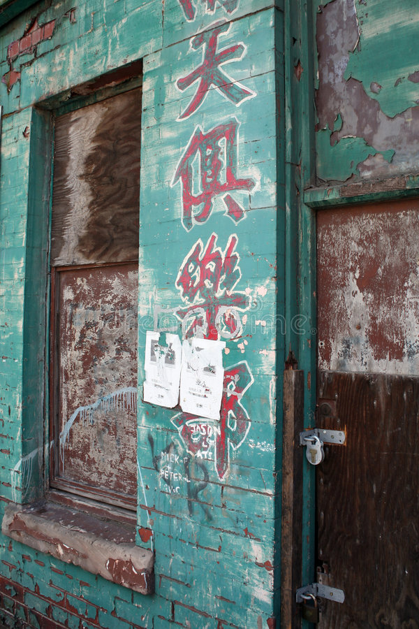 Free China Town Royalty Free Stock Images - 4615699