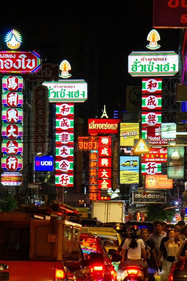 China Town, Bangkok, Thailand - September 6,2019 : CHINA TOWN the one of landmark for Thailand called night street food and gold royalty free stock photo