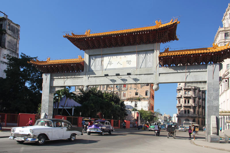 China town entrance in Havana, Cuba stock image