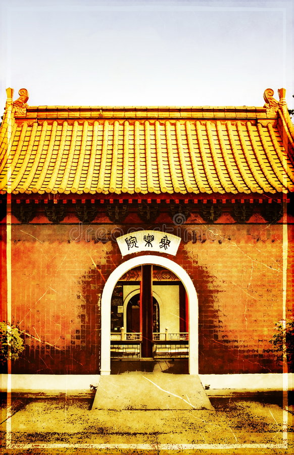 Download China Town Postcard Royalty Free Stock Photography - Image: 7634387