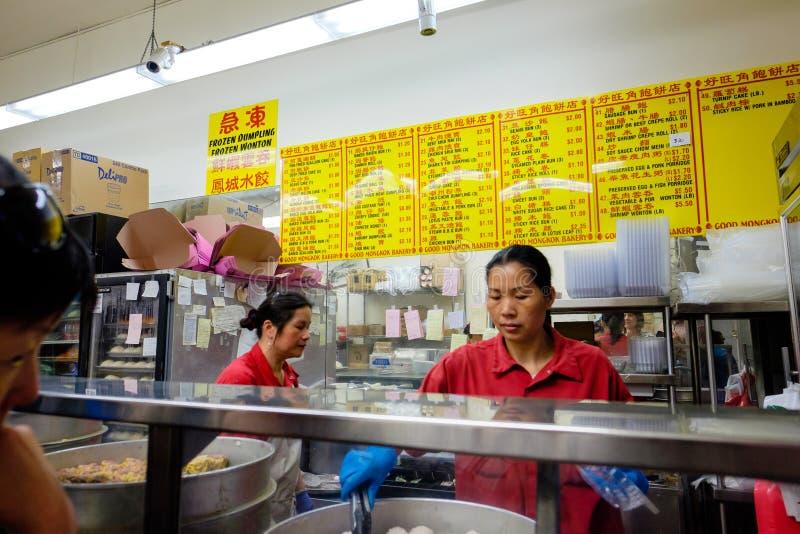 San Francisco Chinese Food Chinatown