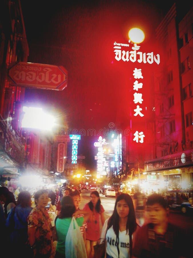 China town stock photo