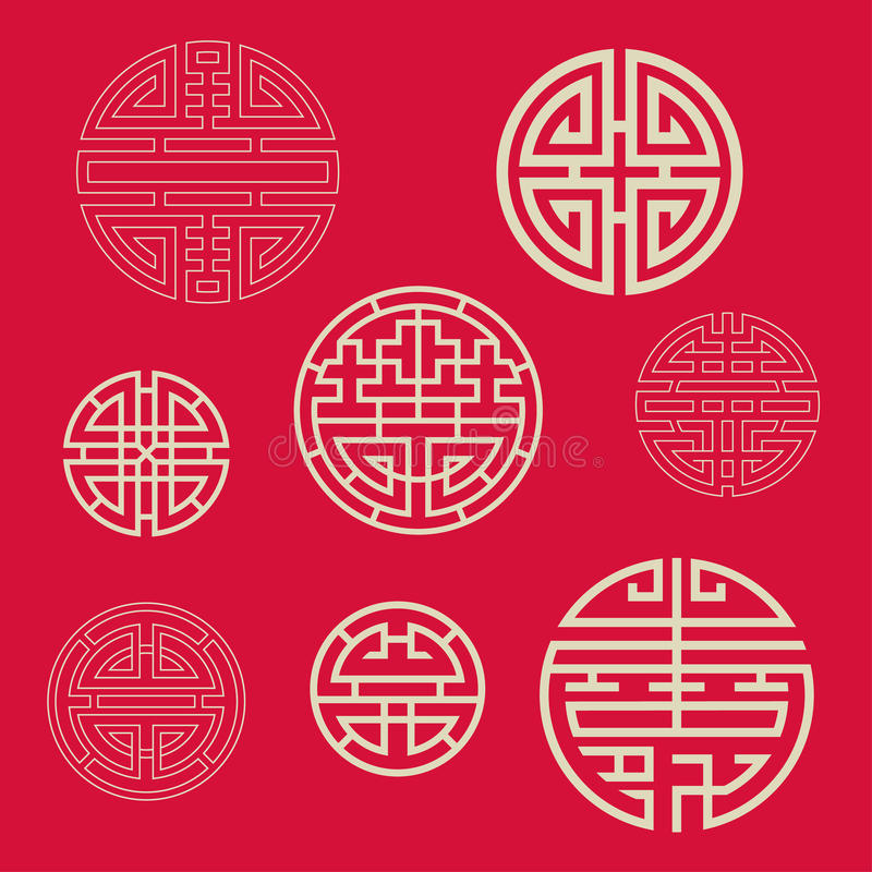 China Traditional Auspicious Symbols Stock Vector Illustration Of