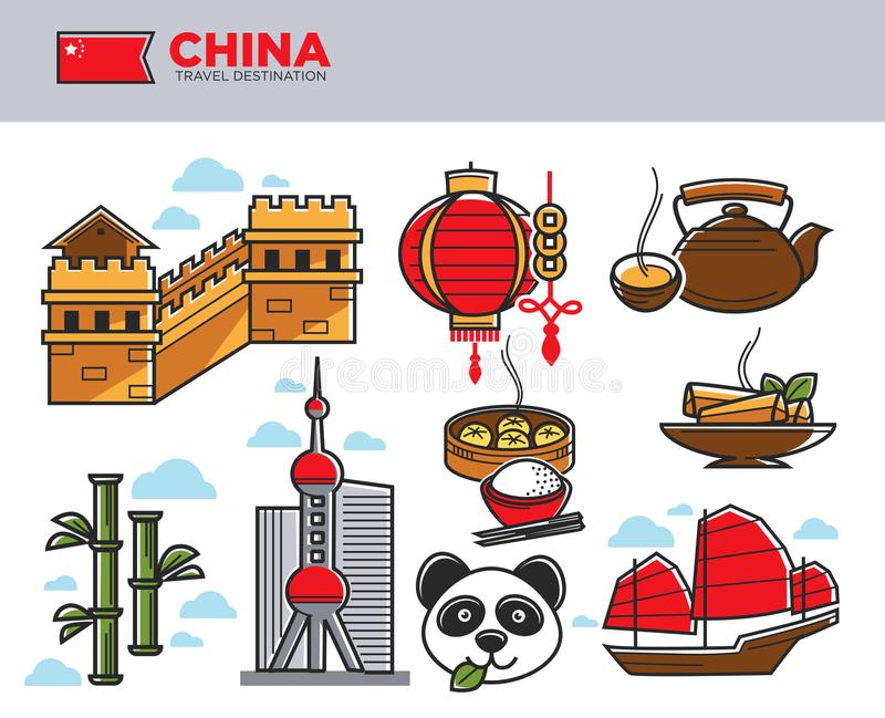 China Travel Landmarks And Chinese Culture Famous Symbols Vector