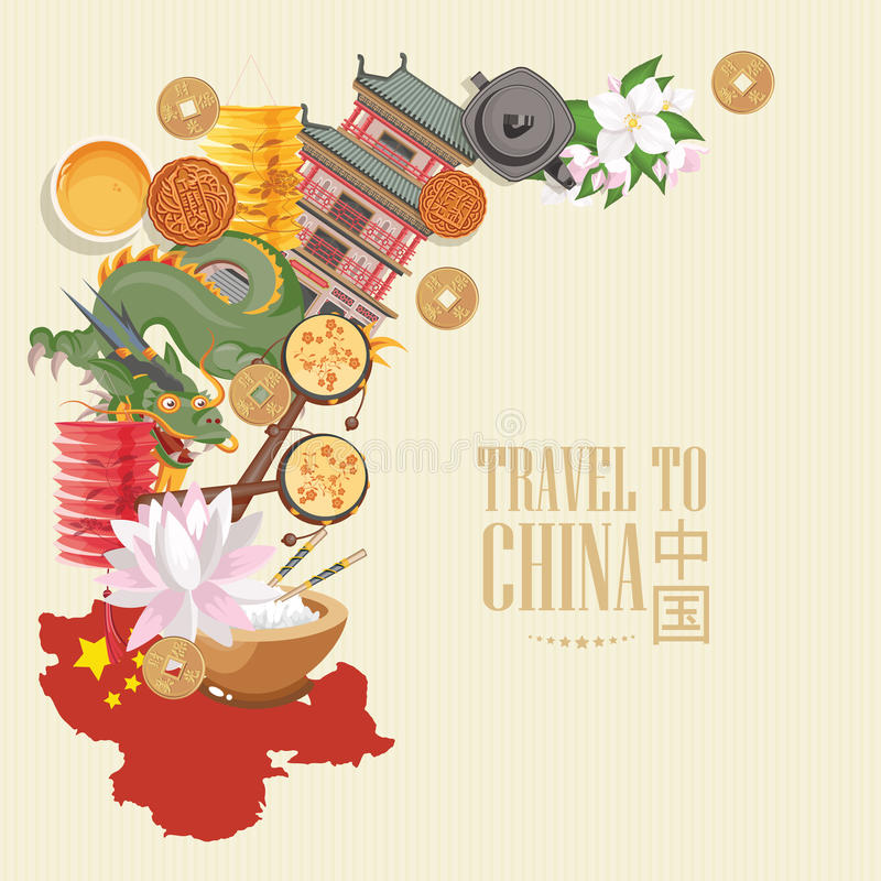 China travel vector illustration with chinese map. Chinese set with architecture, food, costumes, traditional symbols. Chinese tex. China travel vector royalty free illustration