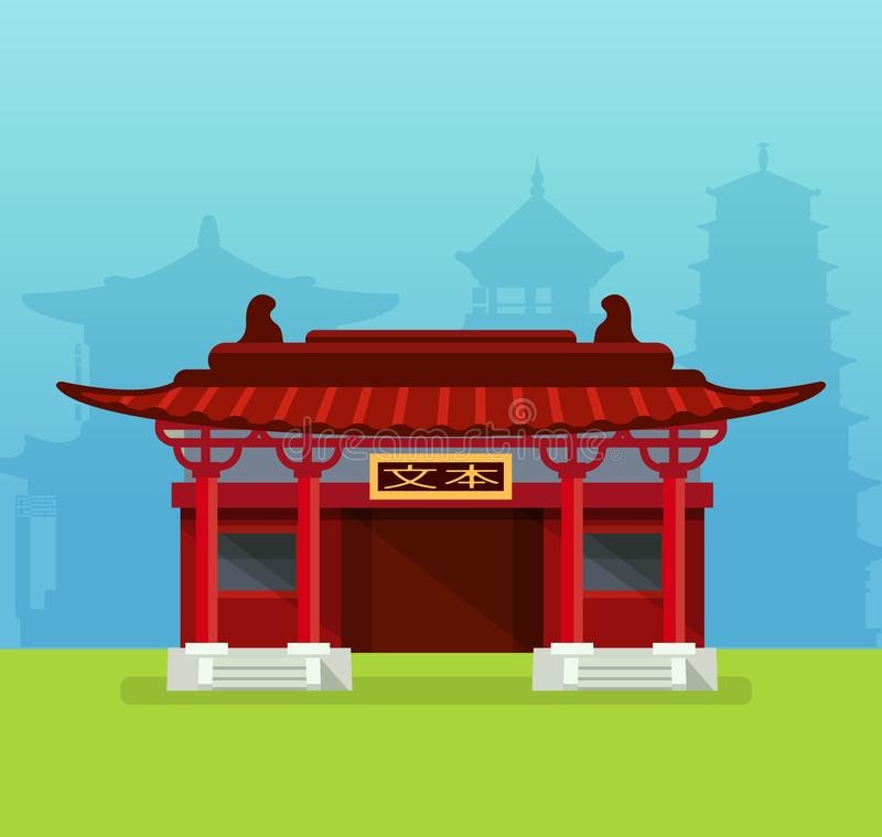 China typical chinese building town design house. Urban city landscape. Travel to China traditional chinese townscape. Architecture asian chinese town building royalty free illustration