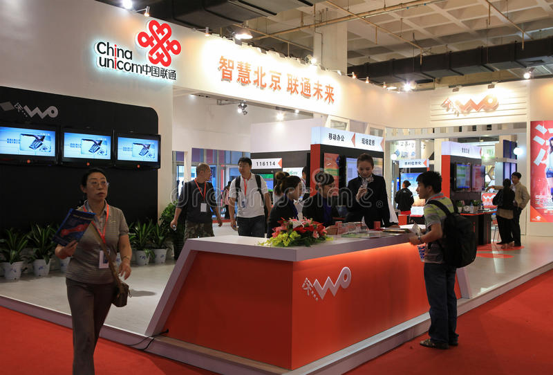 China Unicom booth stock photo