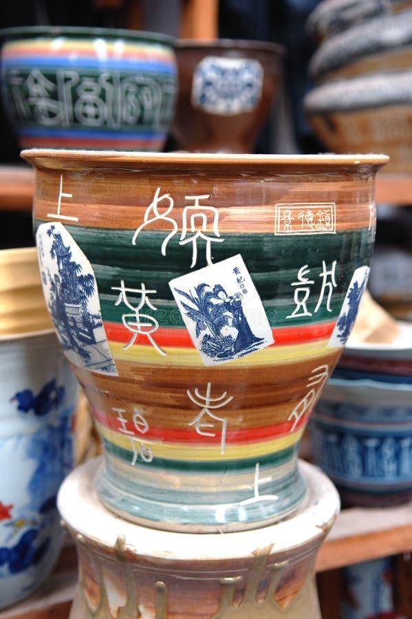 China-Vase lizenzfreie stockfotos
