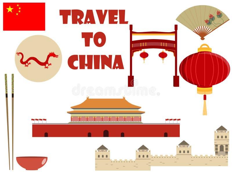 China Viajes Fije las vistas y los símbolos Ilustración del vector libre illustration