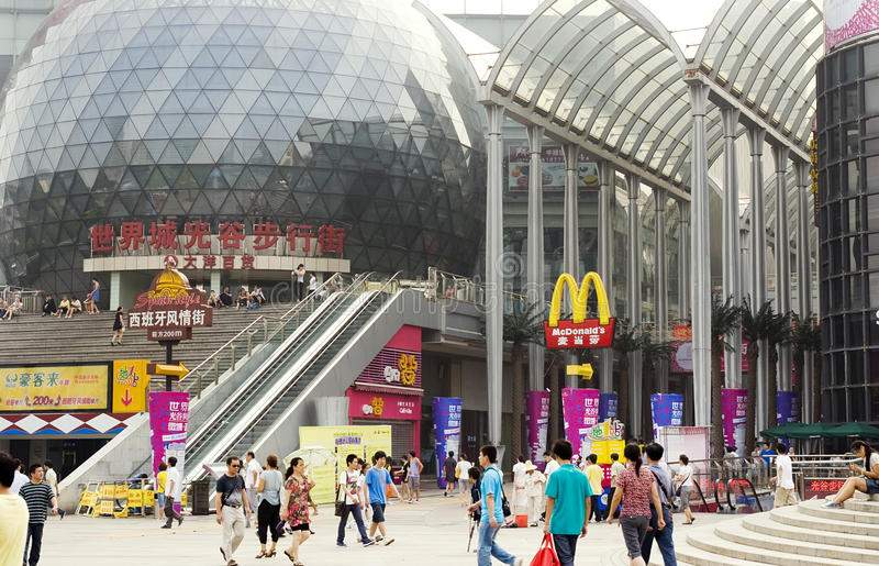 China: voet straat stock afbeeldingen