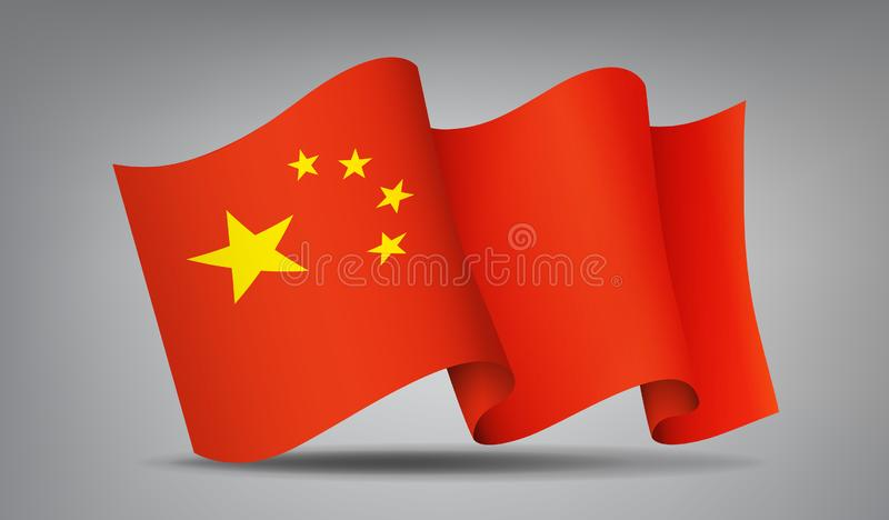 China waving flag icon isolated, official symbol of country, red flag with yellow stars, vector illustration. China waving flag icon isolated, official symbol royalty free illustration
