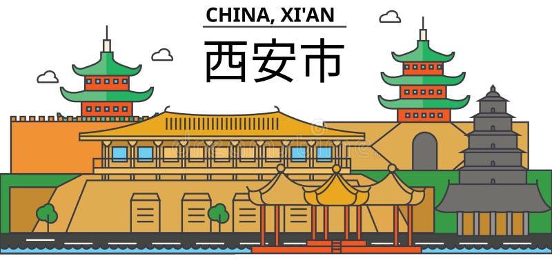 China, Xi De architectuur Editable van de stadshorizon vector illustratie