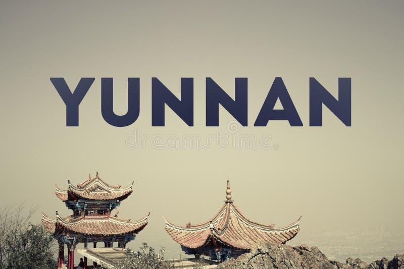 CHINA - YUNNAN - KUNMING - sinal, bandeira, ilustração, título, tampa, pavilhão, templo ilustração royalty free