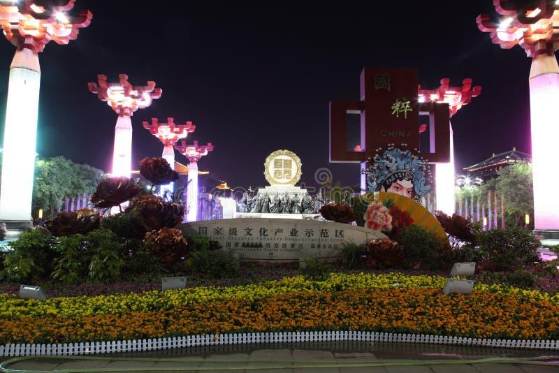 ` Chinas XI ein wildes Ganspagoden- und datang Stadtnaturschutzgebiet in Shaanxi-Provinz stockbild