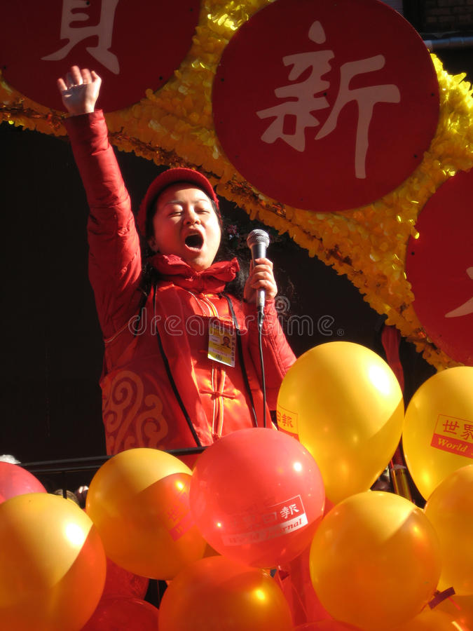 Chinase New Year. Picture from celebration of Chinase New Year in New York stock photo