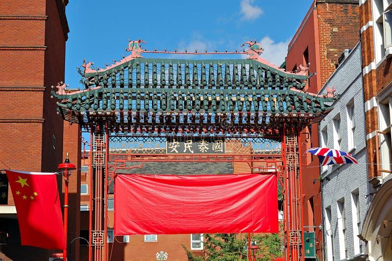 chinatown είσοδος στοκ φωτογραφίες με δικαίωμα ελεύθερης χρήσης