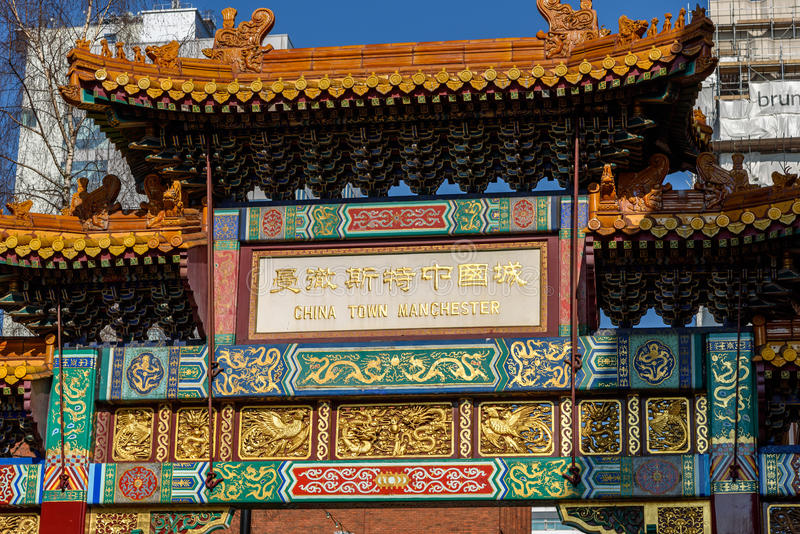 Chinatown & x28 Μάντσεστερ, England& x29  στοκ εικόνες