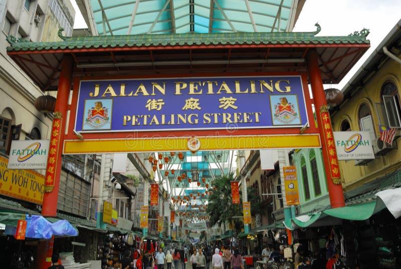 Chinatown (οδός Petaling) στοκ εικόνες