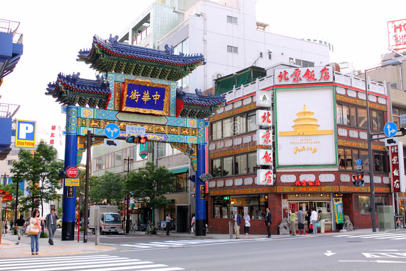 chinatown япония yokohama стоковые фотографии rf