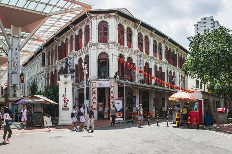 Οδός τροφίμων Chinatown στη Σιγκαπούρη στοκ εικόνες με δικαίωμα ελεύθερης χρήσης
