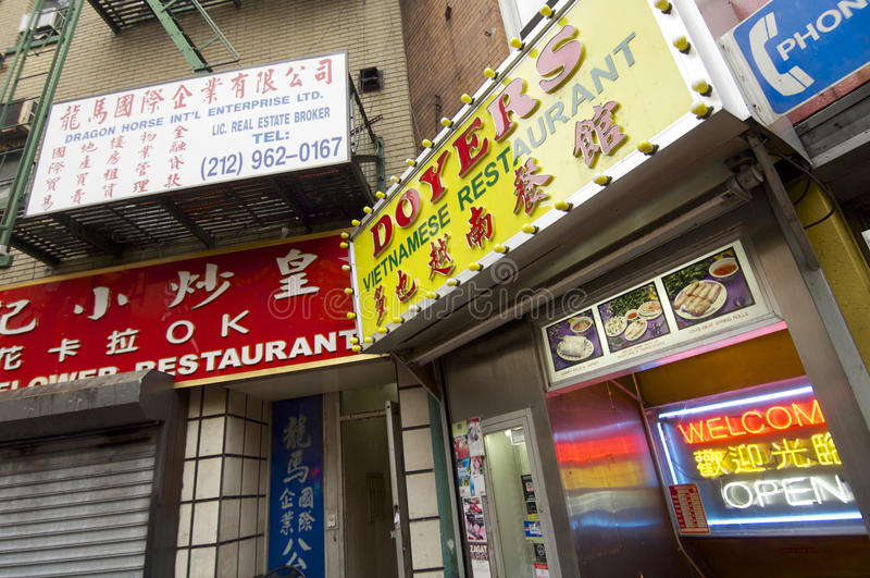 Chinatown stockbilder