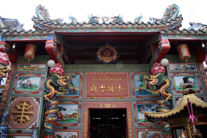 chinatown royalty-vrije stock foto's