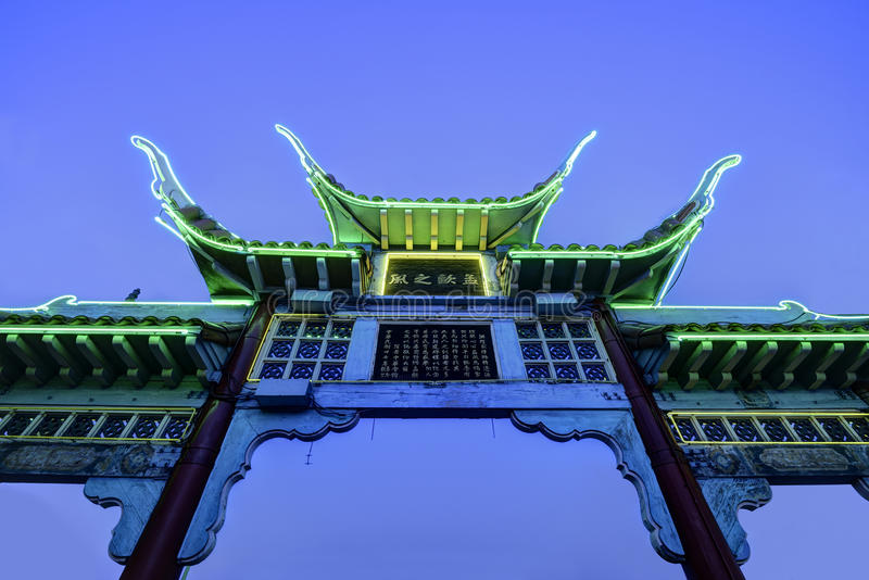 Chinatown Archway Los Angeles stock images