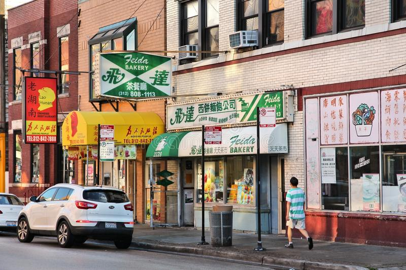 Chinatown Chicago royalty free stock photography