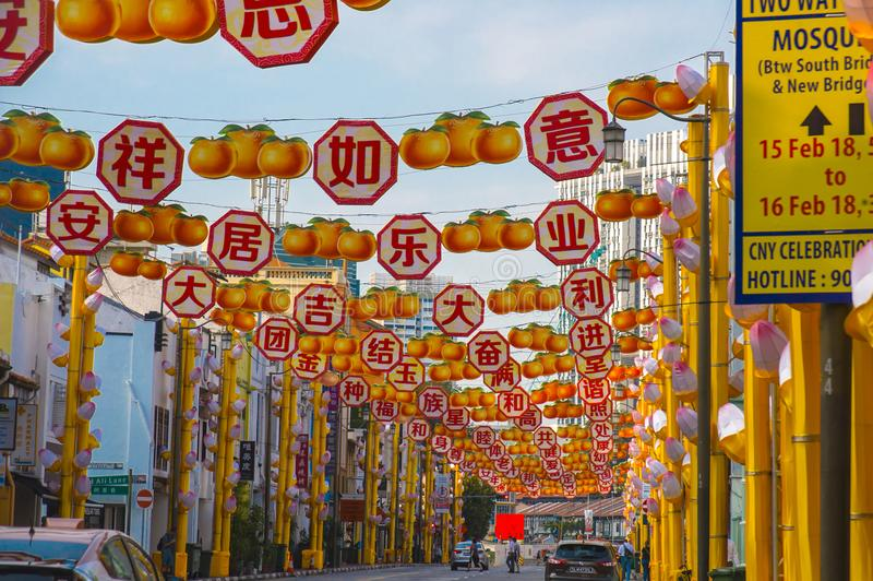 Chinatown city district dressed and ready for the celebration of Chinese New Year party, streets beautifully decorated royalty free stock photo