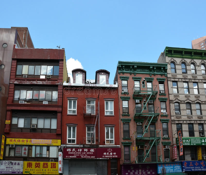 Chinatown district in NYC. On August 08, 2013. It is the largest and oldest such enclave in the Western Hemisphere with nearly 100,000 residents stock photo