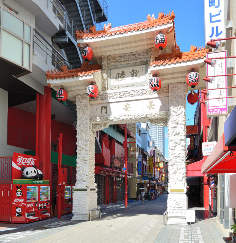 Download Chinatown Kobe editorial photo. Image of japanese, famous - 23248361