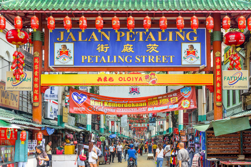 Chinatown in Kuala Lumpur stock images