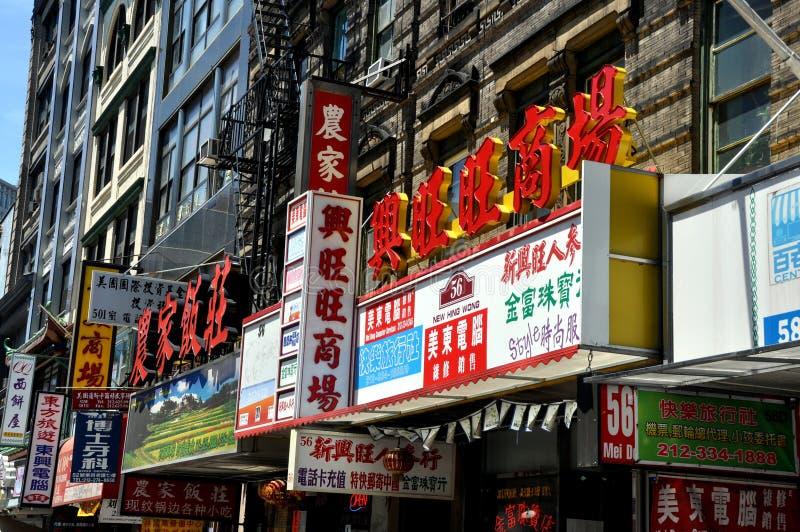 chinatown lange m nyc sklepu znaki obrazy stock