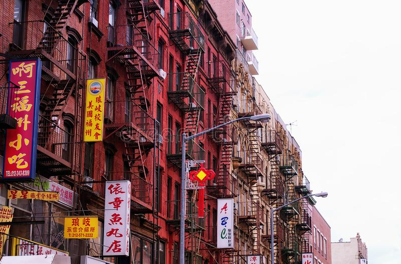 Chinatown Manhattan New York City image stock
