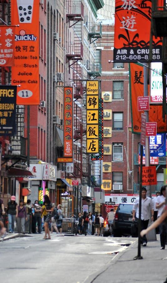 Chinatown New York City foto de archivo libre de regalías