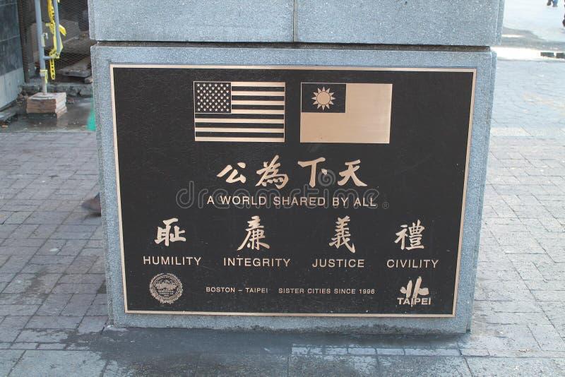 Chinatown-Plakette Boston MA stockfotos