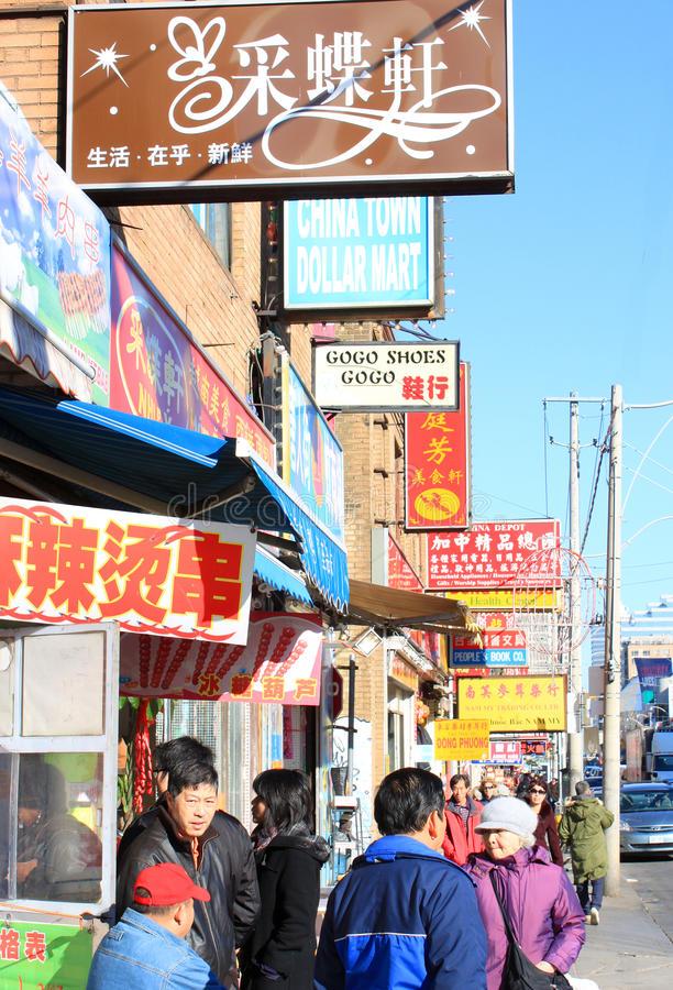 chinatown Toronto obrazy royalty free