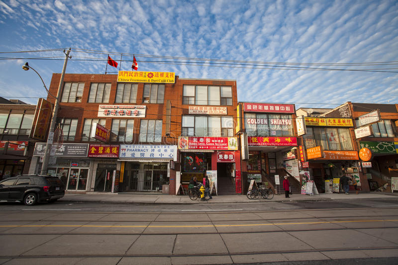 Chinatown in Toronto (Canada) royalty free stock images