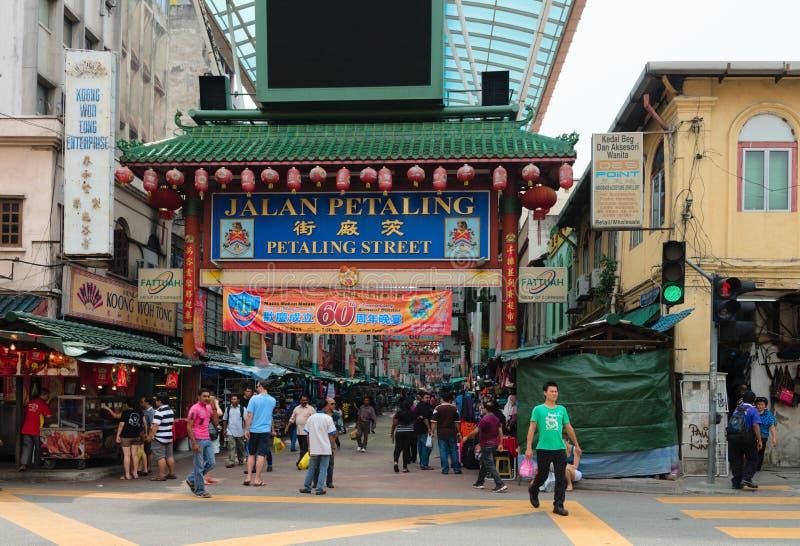 Chinatown w Kuala Lumpur obrazy stock
