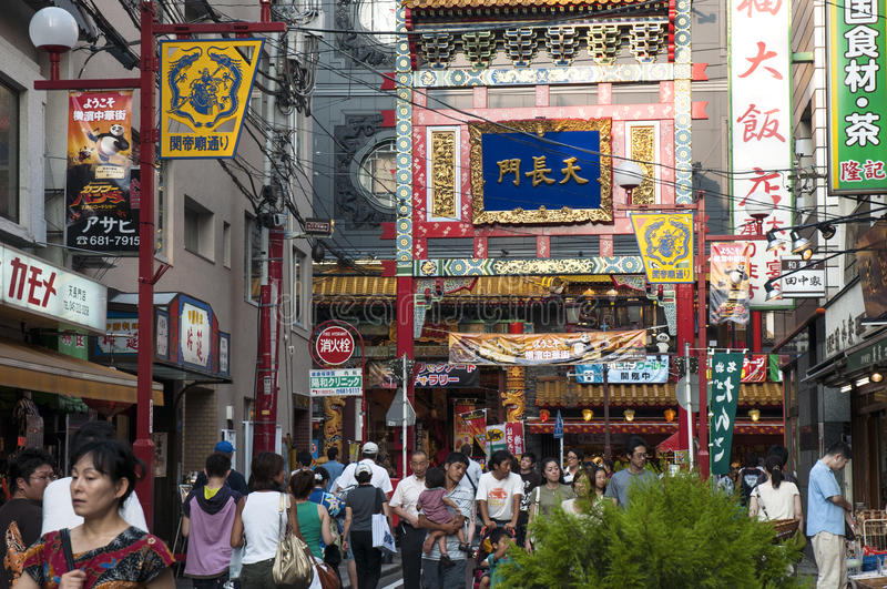 chinatown yokohama стоковые фотографии rf