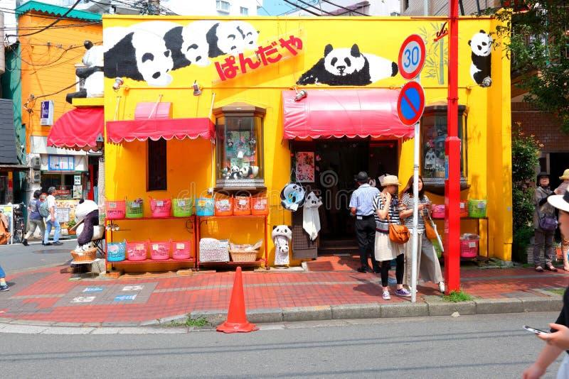 chinatown yokohama royaltyfria bilder