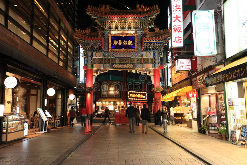 Chinatown, Yokohama, Japonia fotografia stock