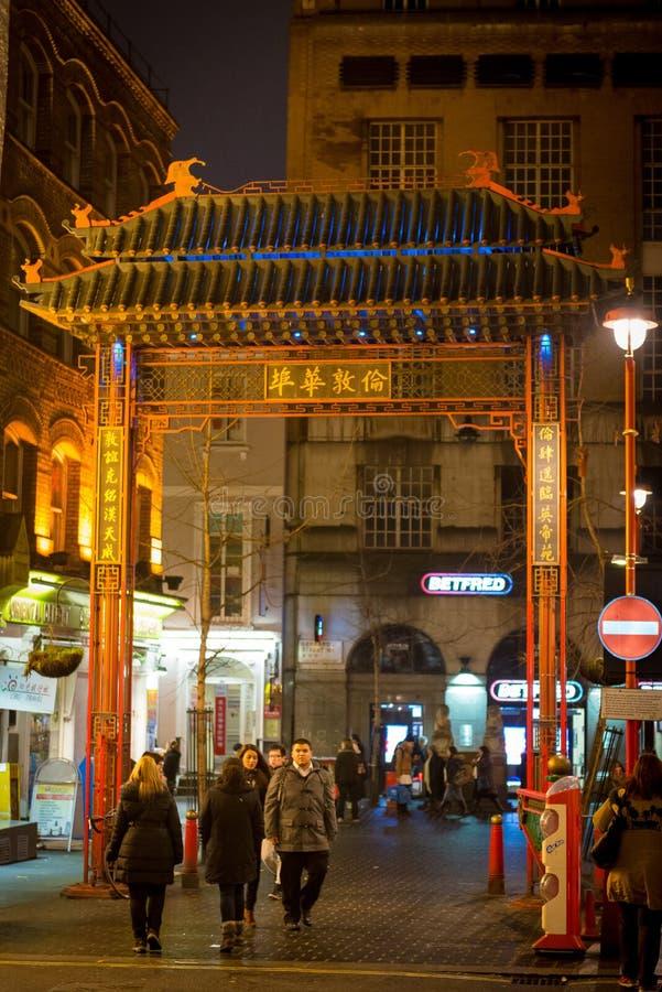 Chinatownboog in Londen royalty-vrije stock foto's