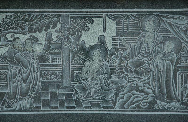 Chinees Art. royalty-vrije stock afbeelding