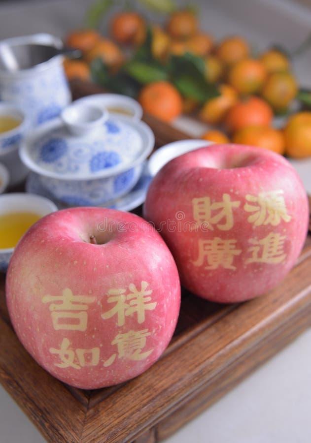 Chinees de appelfruit van de Nieuwjaardecoratie royalty-vrije stock foto's