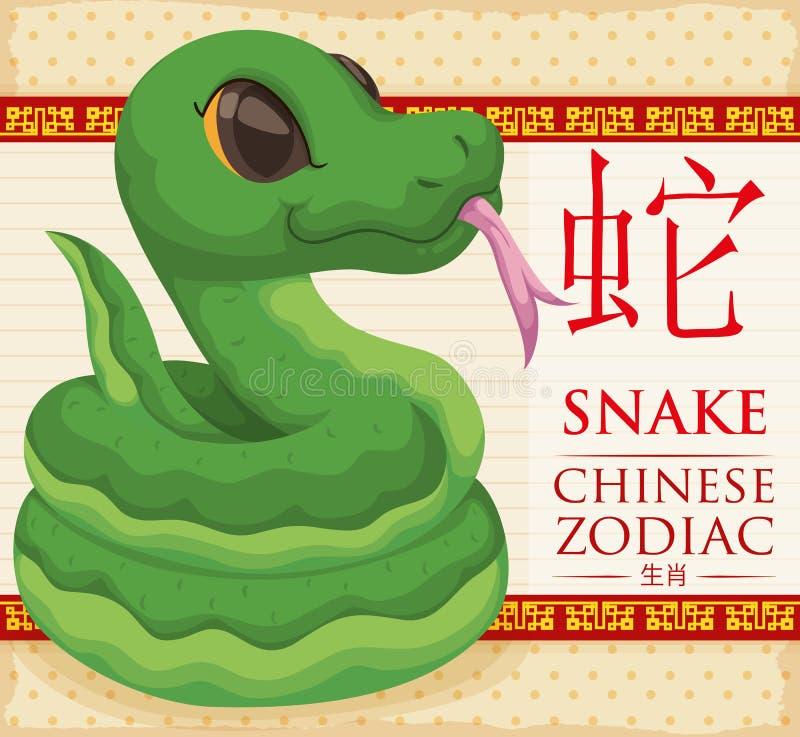 Chinees Dierenriemdier: Groene Gerolde Slang, Vectorillustratie vector illustratie