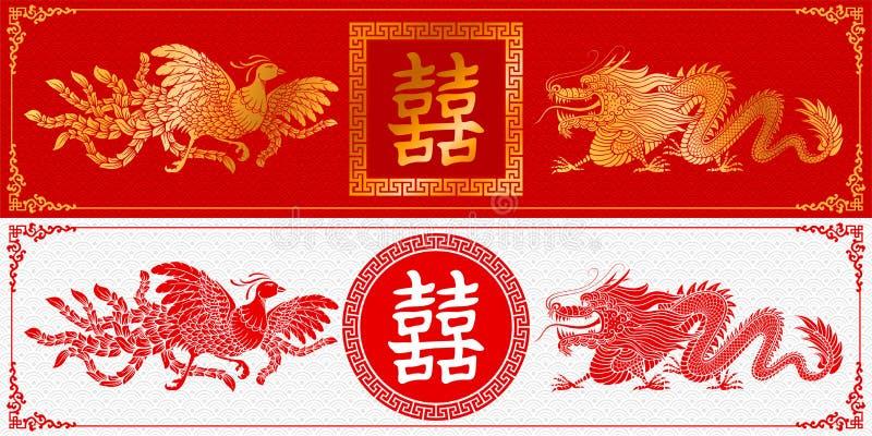 Chinees Draak en Phoenix stock illustratie